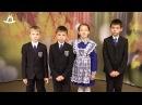 Дети народного единства