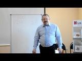 Информационный семинар «Как найти эффективный персонал»..Часть 2