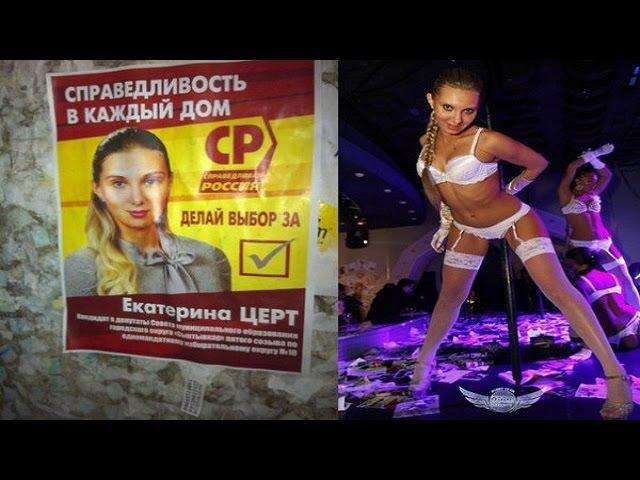 КРАХ ВЫБОРОВ В РОССИИ