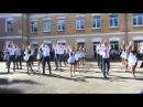 Вінницькі школярі «підівали» останній дзвінок флеш-мобом. 20.05.15
