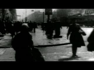 Город-герой Ленинград в годы Великой Отечественной войны пережил 872 дня страшной блокады - Первый канал