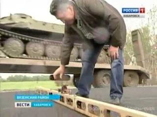 Вести-Хабаровск. Укладка асфальтобетона на трассе