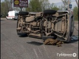 Сразу три регистратора записали серьезную аварию в Хабаровске.MestoproTV
