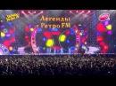 Рома Жуков - Я люблю вас девочки Легенды Ретро FM 2010