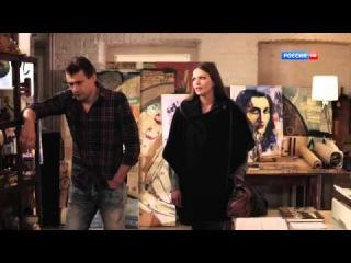 Фильм: Право на любовь 2013