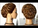 Прическа на длинные и средние волосы Улитка . Плетение косы вокруг головы.