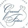 GrandFotos.com -международный свадебный портал!