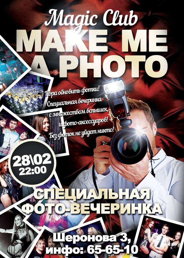 Афиша Хабаровск 28/02 - MAKE ME A PHOTO (ФОТОВЕЧЕРИНКА) - MAGIC