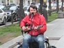 "Уличный музыкант. Питер.(""Пачка сигарет "",Виктор Цой.)"