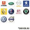 European Cars *driver.ru