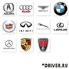 Luxury Cars *driver.ru