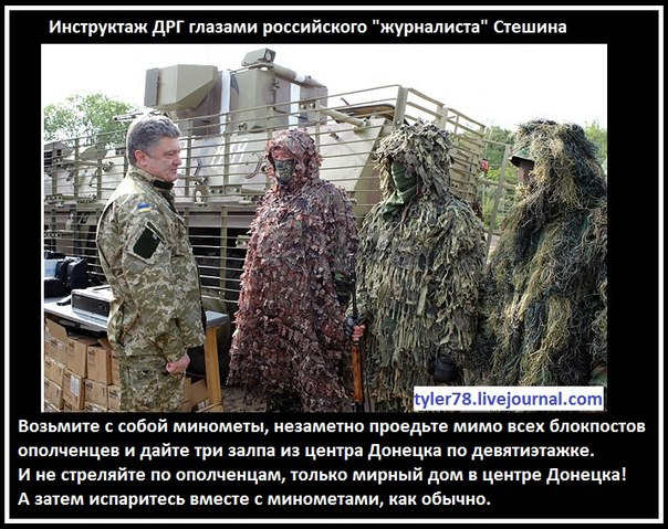 Один дом поврежден во время ночного обстрела Донецка - Цензор.НЕТ 4116