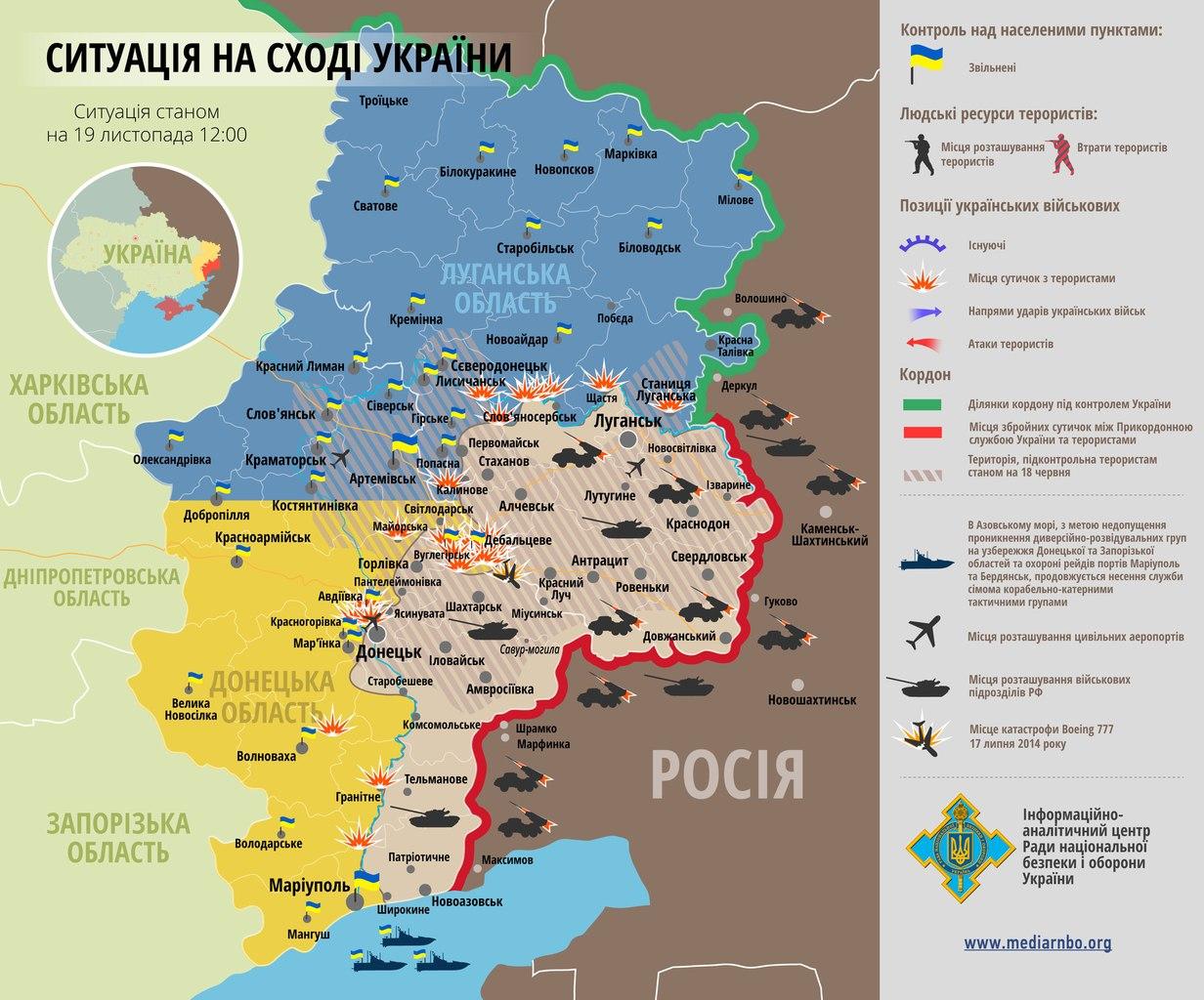 Карта попаланий луганск