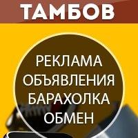 tam_reclam