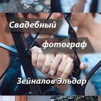 eldaris_photo