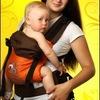 Одежда для беременных|Слинги МАМКИДС Вологда