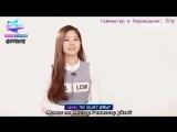 JYP SIXTEEN Member #3 ' DAHYUN (рус.саб.)