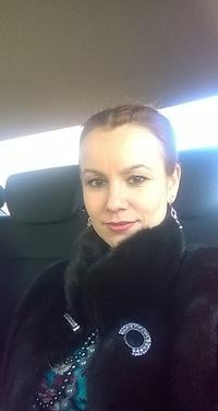 Елена Симова