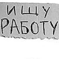 rabota_dlya_devushek_tyumen1