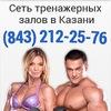 Тренажерные залы Спортхаус (фитнес клуб) Казань
