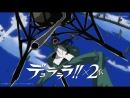 OVA ep.4.5 My Heart is like a hotpot TV-CM
