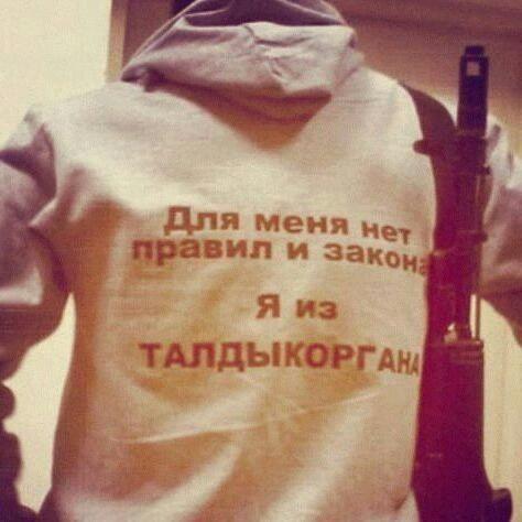 Кайсар Дулатбаев - фото №19