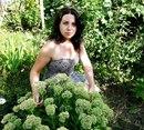 Фото Екатерины Чепуркиной №2