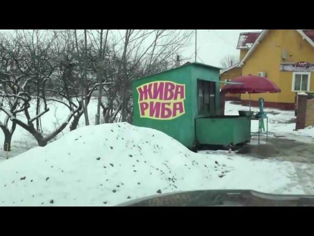 Скрябін Руїна (Official video Full HD 1080) НОВАЯ ВЕРСИЯ