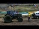 Гонки на тракторах «Бизон-Трек-Шоу-2014»
