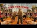 Ляпис Трубецкой - Песня Строителей Нового Мира (Буревестник)
