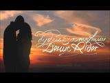 Денис RiDer - Будем счастливыми (Handyman Prod.)