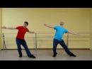 Народные танцы. Самопляс.Мужская хлопушка,комбинация