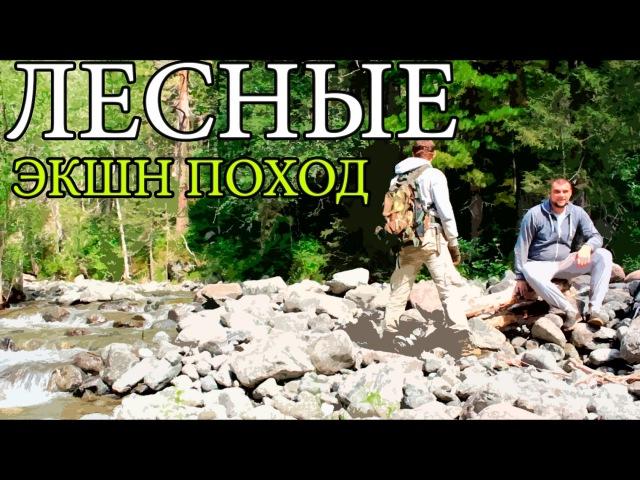 Поход Серебрянский камень Уральский Хребет