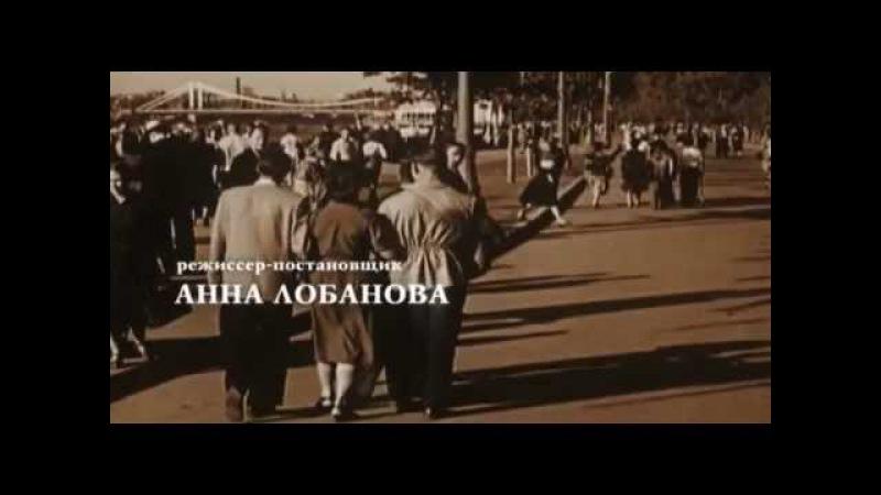 Сериал Цвет черёмухи (ПЕСНЯ) - Белая черемуха