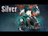 [Silver]Обзор аниме Tokyo Ghoul / Токийский монстр