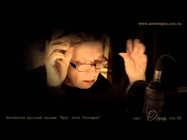 Проект Живая поэзия. Анна Ахматова. Пустых небес прозрачное стекло... Читает А. Демидова
