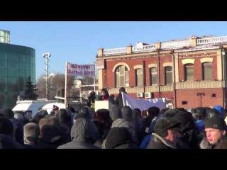 Выступление представителя КПРФ на митинге дальнобойщиков в Тюмени