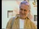ВО ИМЯ ЛЮБВИ анонс на ОРТ 1999 год mp4