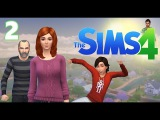 The Sims 4 Поиграем? Семейка Митчелл / #2 Холодильник раздолбай