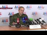 Эдуард Басурин об украинских ДРГ