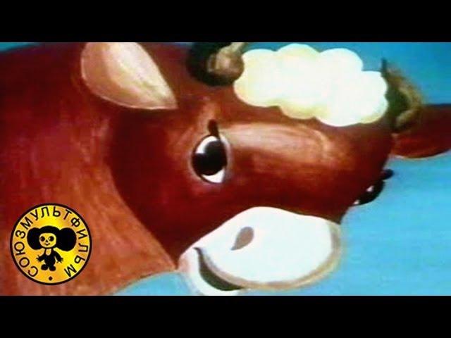 Музыкальные мультфильмы: Кто пасётся на лугу (Весёлая карусель № 5)