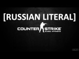 RUSSIAN LITERAL Counter-Strike Global Offensive