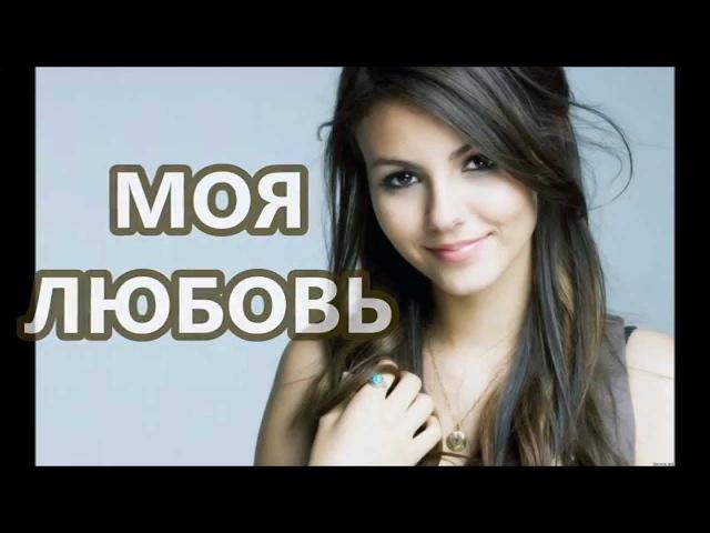 Моя любовь Олег Газманов кавер все записи yadi.sk/d/Y9lpwh_EVuEqs