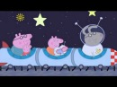 Peppa pig A Trip to the Moon