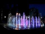 Цветной фонтан в Балаково июль 2015