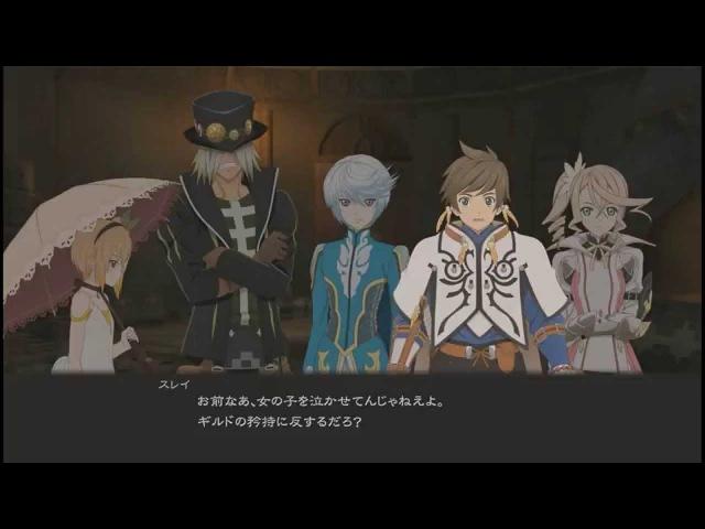 『テイルズオブゼスティリア』無料DLCチャット「物語をひもとこう(TOZキ