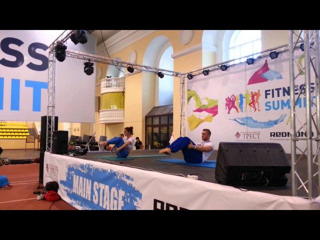 Katia Vasilenko Grigory Churkaev - Pilates Choreography Fitness Summit 2013 St. Petersbourg