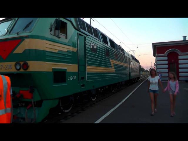 Cмена тепловоза ТЭП70-0177 на электровоз ЧС7-236 на станции Курск