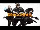 Shadowrun: Dragonfall - Director's Cut (Official Trailer)