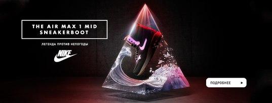 f61bd1823ff0 Купить кроссовки и кеды в сети мультибрендовых магазинов Street Beat. Спортивная  обувь от Nike, Jordan,.